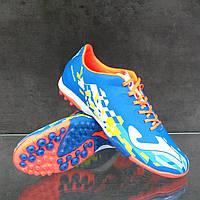 Обувь для футбола (сороканожки) Joma Propulsion 504 Royal TF, фото 1