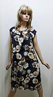 Платье с карманами под пояс 513, фото 1