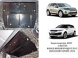 Защита картера двигателя и кпп Range Rover Evoque 2011-, фото 5