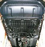 Защита картера двигателя и кпп Range Rover Evoque 2011-, фото 6