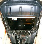 Защита картера двигателя и кпп Range Rover Evoque 2011-, фото 7