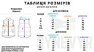 Жилет Безрукавка Vsetex Чоловічий, фото 9