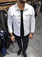 Джинсовый пиджак мужской белого цвета