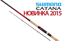 Спиннинг Shimano Catana DX 270ML