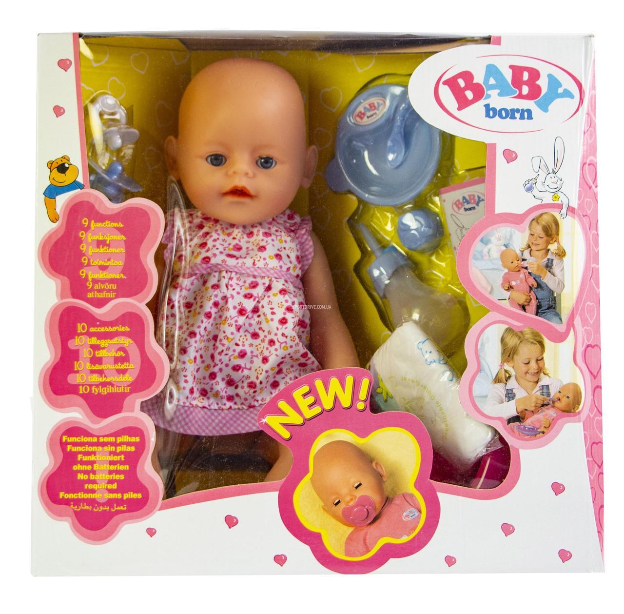 Куклы и Пупсы оптом | Кукла Baby Born (Бейби Борн) с аксессуарами (К174)