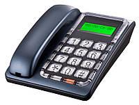 Многофункциональный телефон с АОН Matrix-331(blue)
