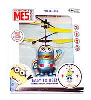Летающий миньон HJ-388 игрушка - квадрокоптер, фото 4