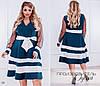 Платье вечернее низ полоски креп-костюмка+сетка 48-50,52-54,56-58