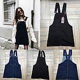 Чёрный женский джинсовый сарафан, фото 2