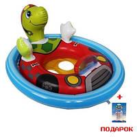 Надувной круг - детский плотик для плавания - Intex 59570 надувная Черепаха