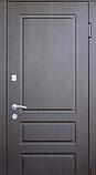 """Входная дверь """"Портала"""" (серия Премиум) ― модель Осень, фото 2"""
