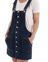 Женский джинсовый сарафан на пуговицах