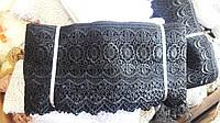 Кружево макраме, ширина 15 см, цвет черный, фото 1