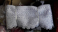 Кружево макраме, ширина 15 см, цвет белый