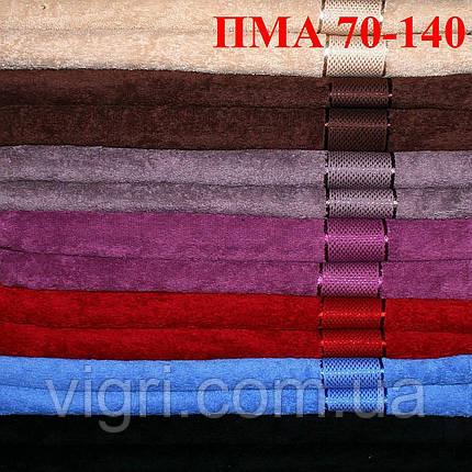 Рушник махровий Азербайджан, 70х140 див., фіолетово-червоне, фото 2
