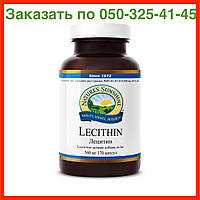 Лецитин НСП. Лецитин от NSP. Натуральная БИОДОБАВКА