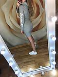 """Спортивное платье """" Beauty Strong """", фото 4"""