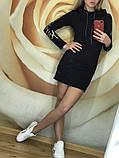 """Спортивное платье """" Beauty Strong """", фото 2"""