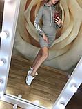 """Спортивное платье """" Beauty Strong """", фото 3"""