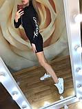"""Спортивное платье """" Beauty Strong """", фото 5"""