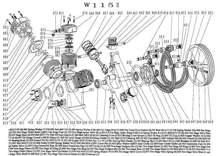 Цилиндр компрессора (Remeza W115II) 1-cт. (Н/Д) запчасти