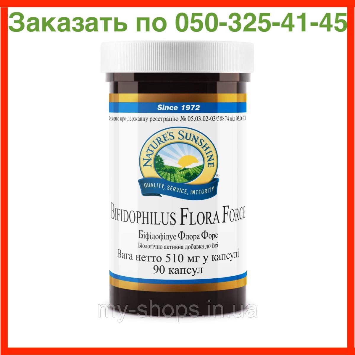 Бифидофилус Флора Форс (Bifidophilus Flora Force) НСП. Бифидофилус Флора Форс NSP. Натуральная Биодобавка