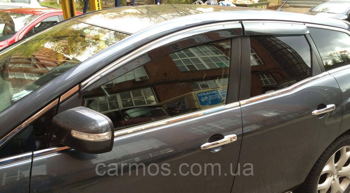 Дефлекторы окон (ветровики) Mazda CX-7 2006-  Хром молдинг