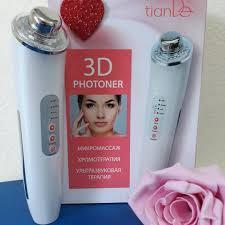 3D Фотонер  – портативный аппарат  3D-омоложения. Свой мини-салон красоты на дому.