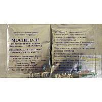 Інсектицид Моспілан 20%, р.п., 0,5 г