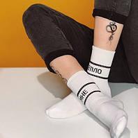 """Белые носки с надписью """"МНЕ ТЕПЛО"""". ТМ SOX"""