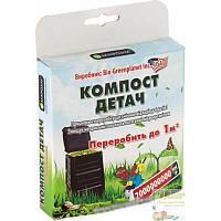 Біопрепарат для прискорення компостування Microzyme Компост Детач, 50 г