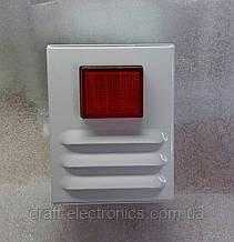 Сирена свето-звуковая (оповещатель) ОСЗ-5 (80дБ)