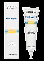 НФлюроксиджен Ночной осветляющий крем FluorOxygen+C Alpha C Night Cream, 30 мл, фото 1