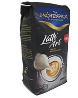 Кофе в зёрнах Movempick Latte Art
