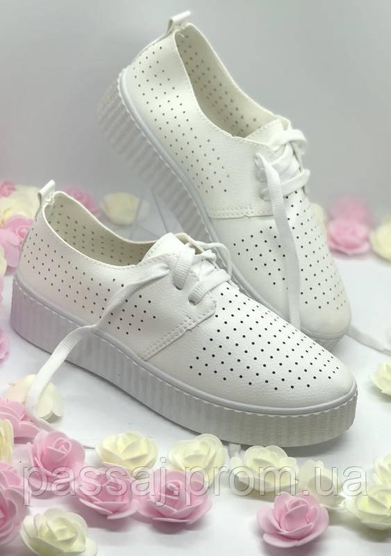 Туфли, криперы с перфорацией, очень мягкие белый