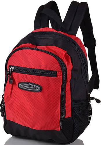 Детский прочный школьный рюкзак 20 л. Onepolar W1283-red  красный