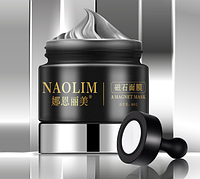 Магнитная маска Naolim Magnet Facial Membrane с экстрактом авокадо 80 g