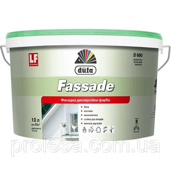 Фасадная дисперсионная краска Dufa Ffssade D690 (14кг)