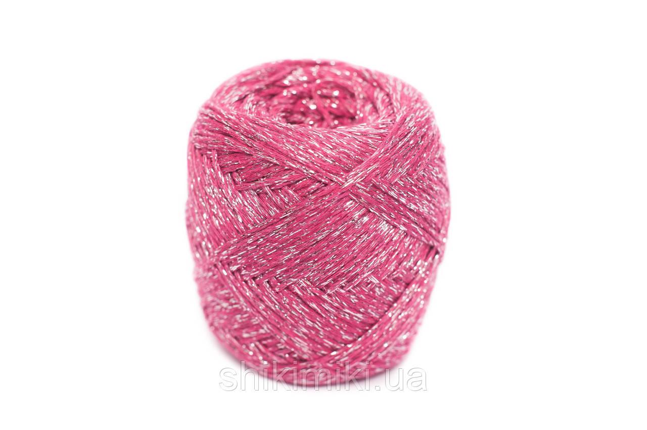 Трикотажный шнур с люрексом Knit & Shine, цвет Маджента