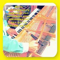 Настройка старинного пианино, рояля