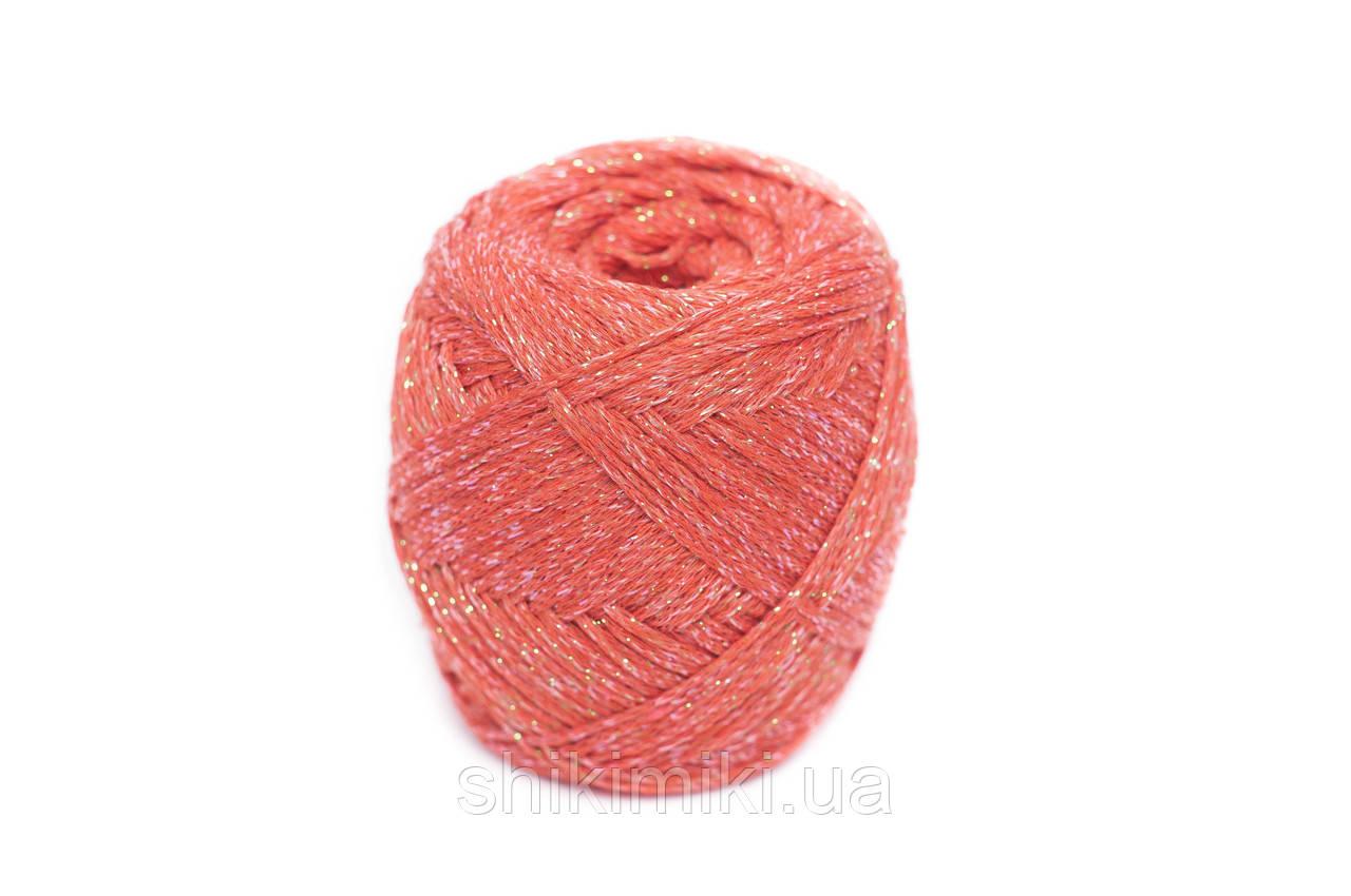 Трикотажный шнур с люрексом Knit & Shine, цвет Морковный