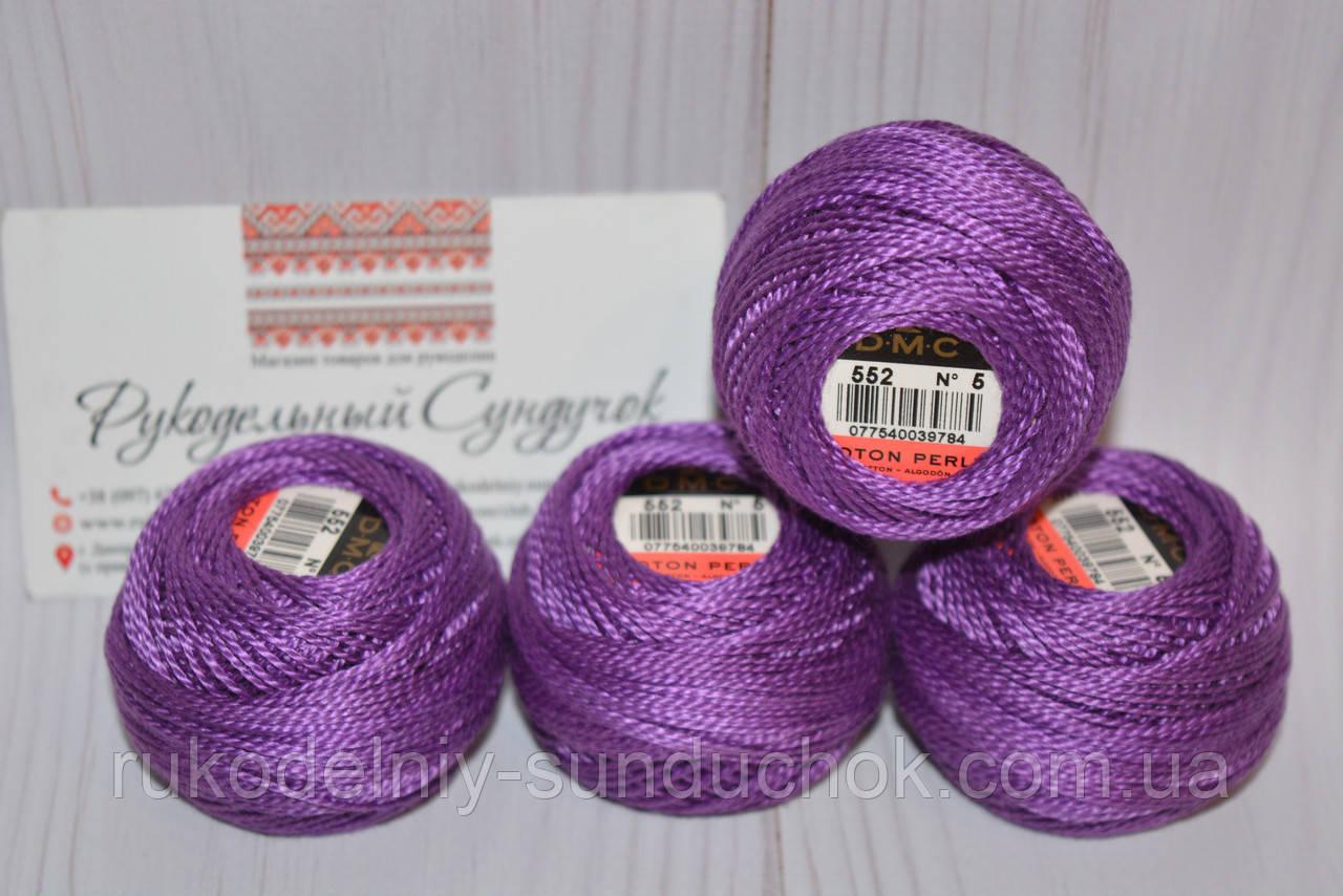 DMC Pearl Cotton Balls #5 - № 552