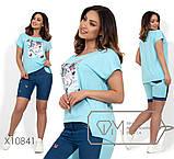 Костюм - футболка с нашивкой, стразами и жемчужинами, шорты на половину из джинса Размеры: 48, 50, 52, 54, фото 2