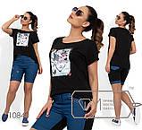 Костюм - футболка с нашивкой, стразами и жемчужинами, шорты на половину из джинса Размеры: 48, 50, 52, 54, фото 3