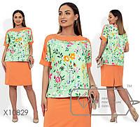 Костюм - блуза  из котона , юбка из костюмки прямого кроя на молнии Размеры: 48,50, 52, 54