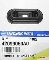 Пыльник опорного щита ручного тормоза SsangYong Rexton, Kyron, Actyon, 42099050A0, фото 1
