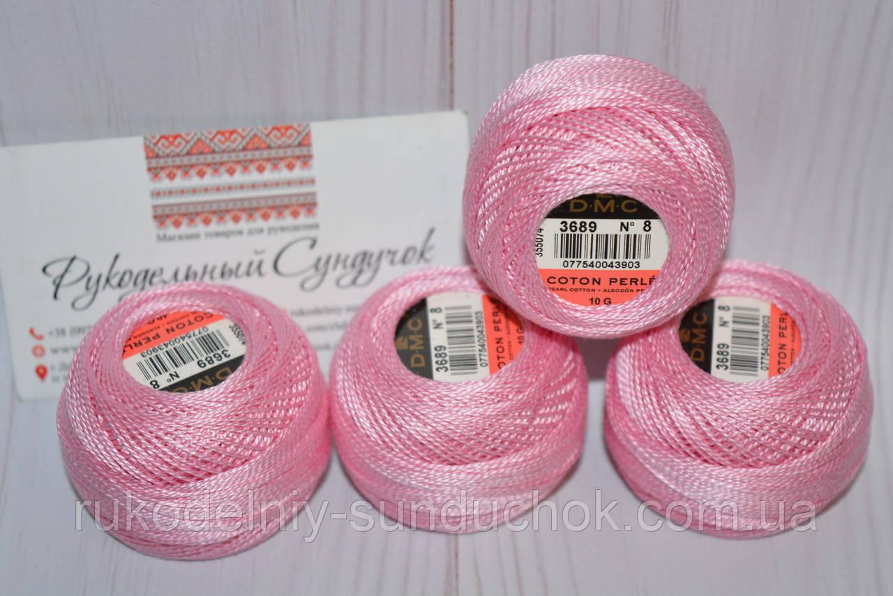 DMC Pearl Cotton Balls #8 - № 3689