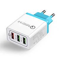 Сетевое зарядное устройство на 3 USB 3A  с поддержкой Quick Charge 3.0