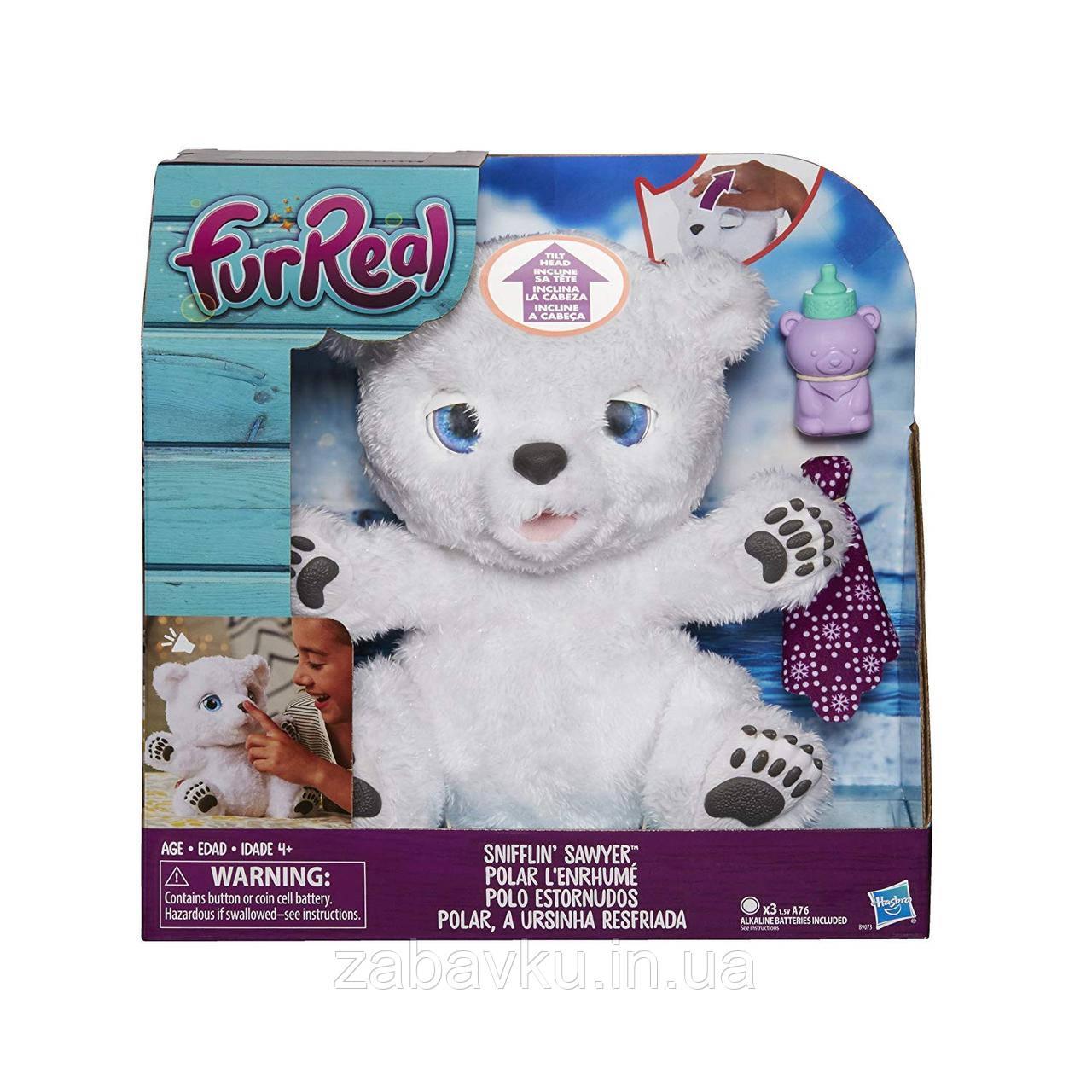Інтерактивний полярний ведмедик Соєр Хасбро FurReal Friends Sawyer Hasbro