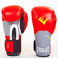 Перчатки боксерские кожаные на липучке ELAST PRO STYLE ELITE BO-5228-R (реплика)